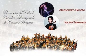 Una sinfonia per i giovani. Musica, talento e solidarietà a Verona