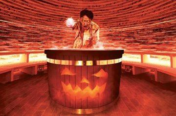 Halloween alle Terme Aquardens