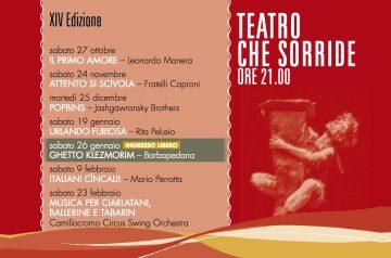 Teatro che Sorride - stagione 2018/2019