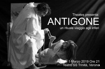 Antigone, un rituale viaggio agli inferi